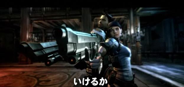 Capcom S Resident Evil 5 Ae Alternative Edition Debut Japanese