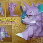 Pokemon Papercrafts by PapaerPokes ! nidoking guitar